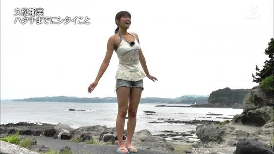 久松郁実 ハタチまでにシタイことのFカップスキューバキャプ 画像29枚 5