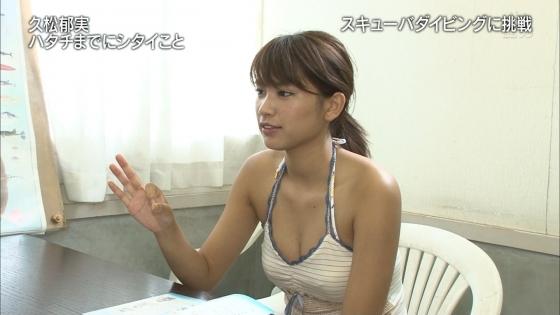 久松郁実 ハタチまでにシタイことのFカップスキューバキャプ 画像29枚 9