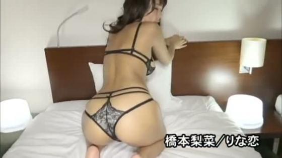 橋本梨菜 りな恋のGカップ谷間強調キャプ 画像51枚 47