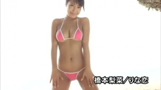 橋本梨菜 りな恋のGカップ谷間強調キャプ 画像51枚 8