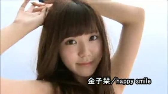 金子栞 happy smileキャプとFカップ水着グラビア 画像62枚 20