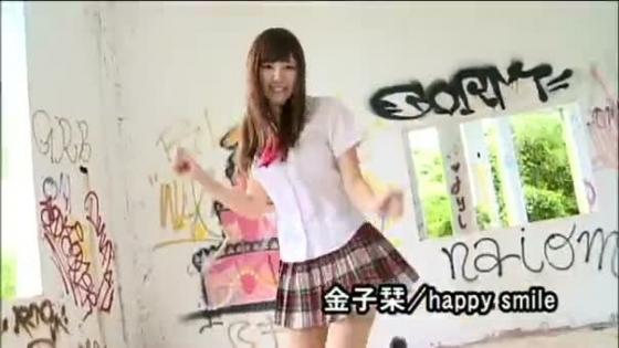 金子栞 happy smileキャプとFカップ水着グラビア 画像62枚 23