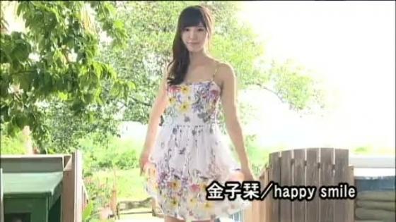 金子栞 happy smileキャプとFカップ水着グラビア 画像62枚 26