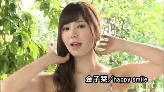 金子栞 happy smileキャプとFカップ水着グラビア 画像62枚 27