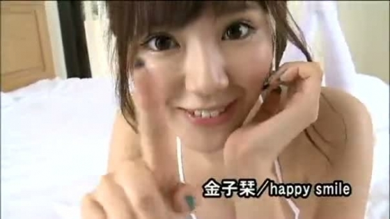 金子栞 happy smileキャプとFカップ水着グラビア 画像62枚 33