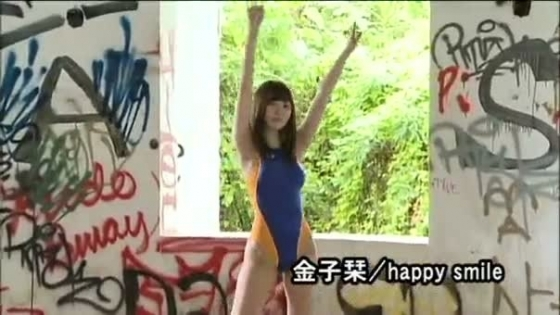 金子栞 happy smileキャプとFカップ水着グラビア 画像62枚 40