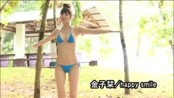 金子栞 happy smileキャプとFカップ水着グラビア 画像62枚 45