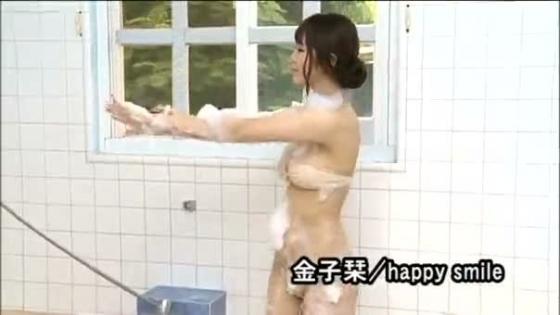 金子栞 happy smileキャプとFカップ水着グラビア 画像62枚 50