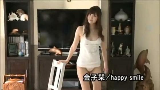 金子栞 happy smileキャプとFカップ水着グラビア 画像62枚 56
