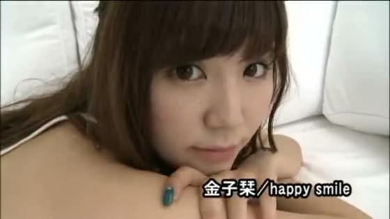 金子栞 happy smileキャプとFカップ水着グラビア 画像62枚 60