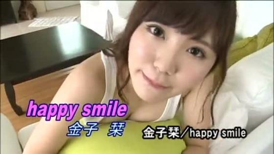 金子栞 happy smileキャプとFカップ水着グラビア 画像62枚 62