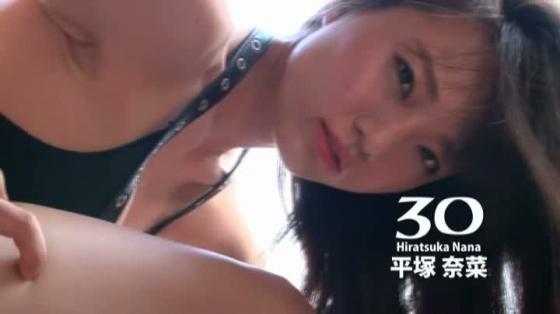 平塚奈菜 DVD30の股間やお尻の食い込みキャプ 画像52枚 42