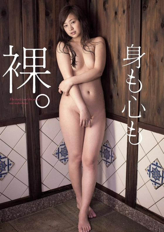 佐山彩香 純真ハニーのFカップ巨乳とむっちりお尻キャプ 画像57枚 1