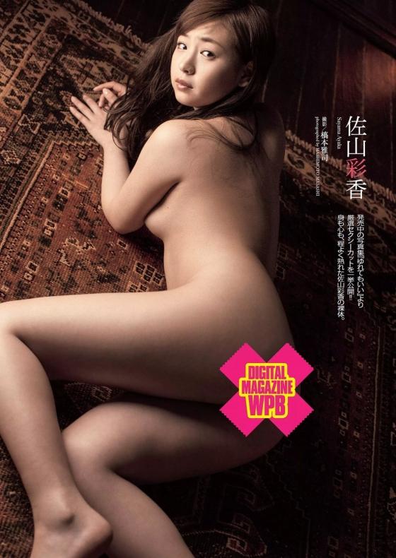 佐山彩香 純真ハニーのFカップ巨乳とむっちりお尻キャプ 画像57枚 55