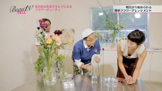 黒田エイミ VoCEのBカップ胸チラ連発キャプ 画像20枚 10