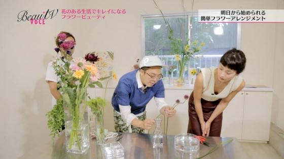 黒田エイミ VoCEのBカップ胸チラ連発キャプ 画像20枚 11
