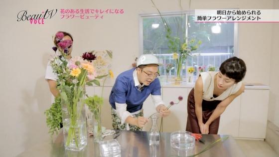 黒田エイミ VoCEのBカップ胸チラ連発キャプ 画像20枚 12