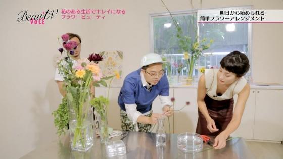 黒田エイミ VoCEのBカップ胸チラ連発キャプ 画像20枚 13