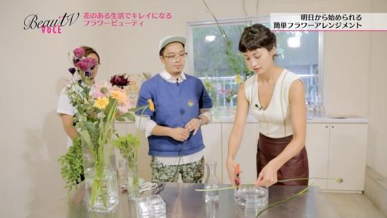 黒田エイミ VoCEのBカップ胸チラ連発キャプ 画像20枚 15