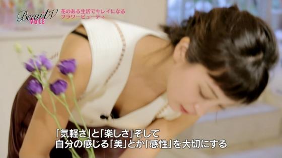 黒田エイミ VoCEのBカップ胸チラ連発キャプ 画像20枚 17