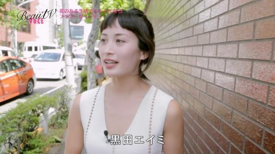 黒田エイミ VoCEのBカップ胸チラ連発キャプ 画像20枚 1