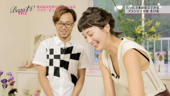 黒田エイミ VoCEのBカップ胸チラ連発キャプ 画像20枚 20