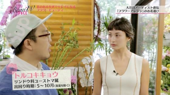 黒田エイミ VoCEのBカップ胸チラ連発キャプ 画像20枚 2