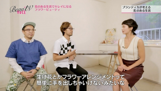 黒田エイミ VoCEのBカップ胸チラ連発キャプ 画像20枚 5