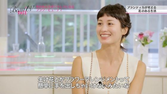 黒田エイミ VoCEのBカップ胸チラ連発キャプ 画像20枚 6