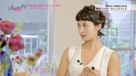 黒田エイミ VoCEのBカップ胸チラ連発キャプ 画像20枚 7