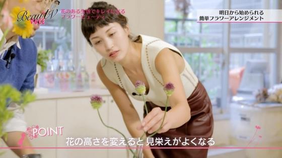 黒田エイミ VoCEのBカップ胸チラ連発キャプ 画像20枚 8