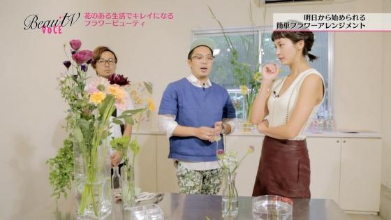 黒田エイミ VoCEのBカップ胸チラ連発キャプ 画像20枚 9
