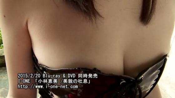 小林恵美 美貌の吐息のスレンダーFカップ巨乳キャプ 画像51枚 28