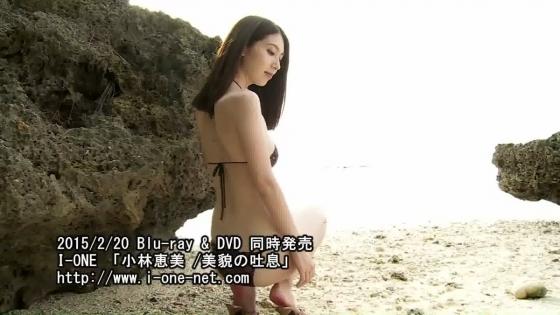 小林恵美 美貌の吐息のスレンダーFカップ巨乳キャプ 画像51枚 36