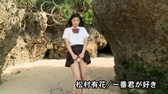 松村有花 一番君が好きのIカップ爆乳高画質キャプ 画像29枚 24
