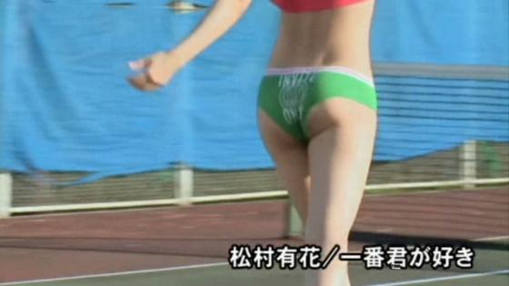 松村有花 一番君が好きのIカップ爆乳高画質キャプ 画像29枚 7