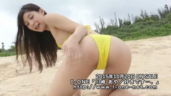 川崎あや 好きですのCカップ手ブラと食い込み尻キャプ 画像29枚 8
