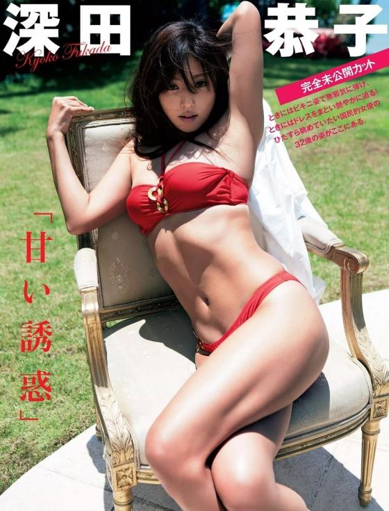 深田恭子 極小ビキニでお尻の割れ目を披露した未掲載グラビア 画像31枚 20