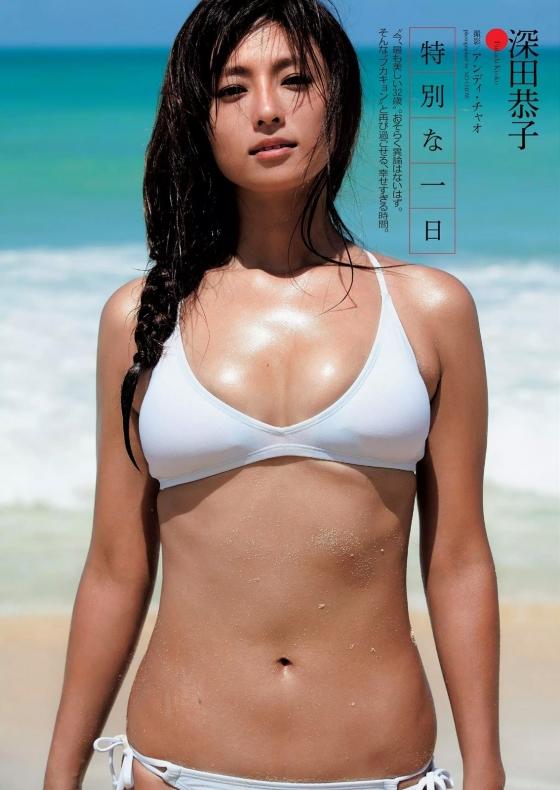 深田恭子 極小ビキニでお尻の割れ目を披露した未掲載グラビア 画像31枚 24