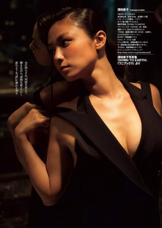 深田恭子 極小ビキニでお尻の割れ目を披露した未掲載グラビア 画像31枚 30