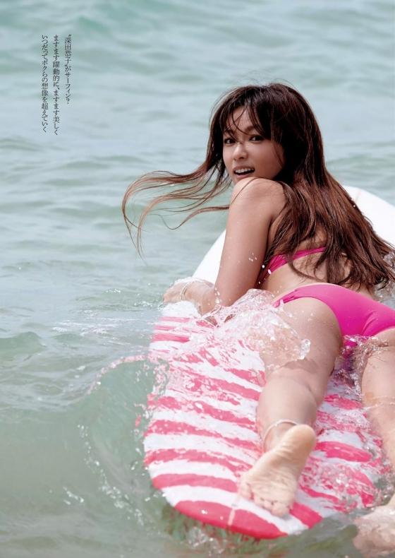 深田恭子 極小ビキニでお尻の割れ目を披露した未掲載グラビア 画像31枚 5