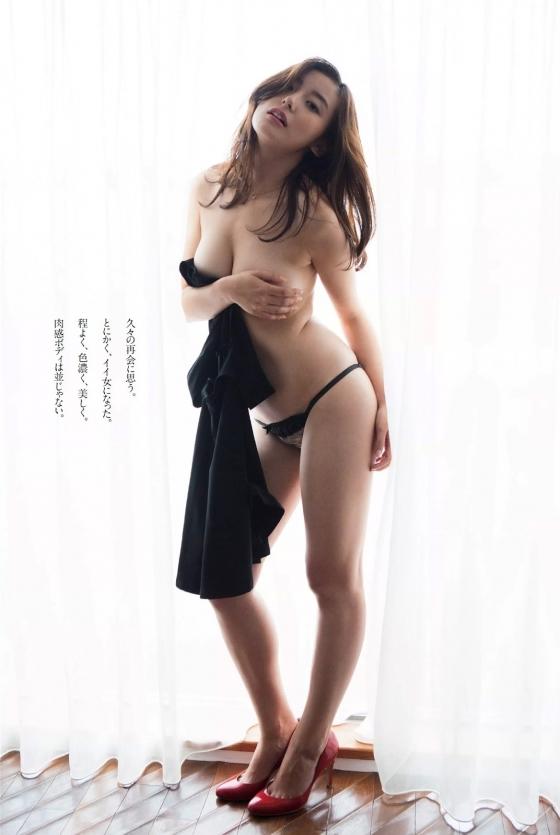 時田愛梨 NEW STYLEのGカップ爆乳高画質キャプ 画像68枚 62