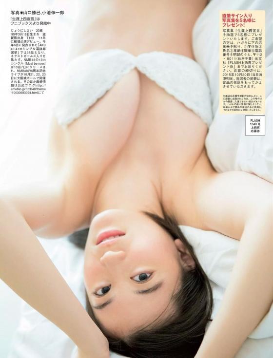 上西恵 この水着姿Fカップ巨乳はAKBグループ最高級らしい 画像31枚 6