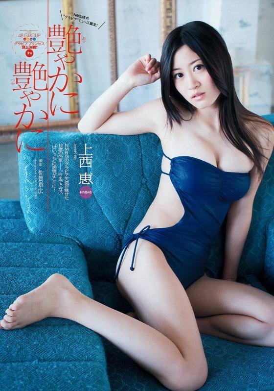 上西恵 この水着姿Fカップ巨乳はAKBグループ最高級らしい 画像31枚 9