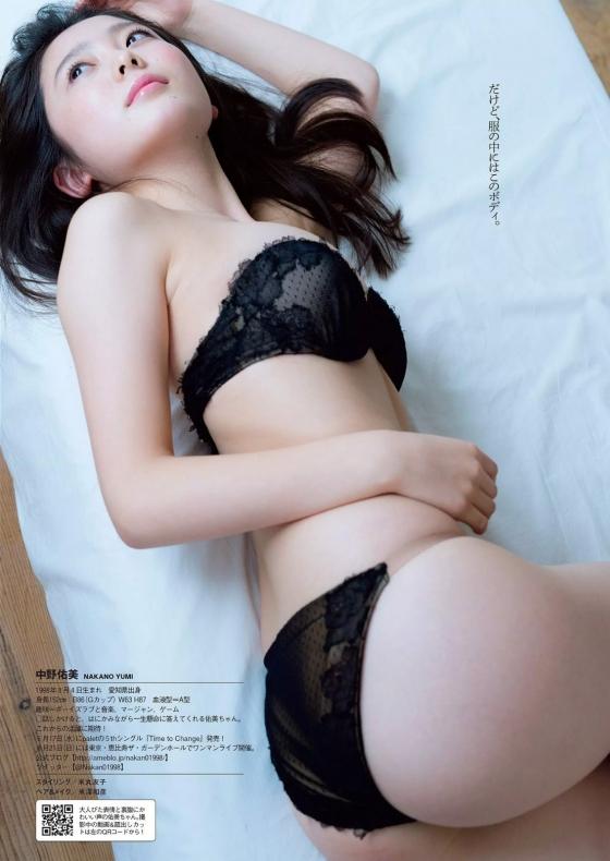 中野佑美 paletを卒業したGカップ爆乳アイドルのグラビア 画像24枚 4