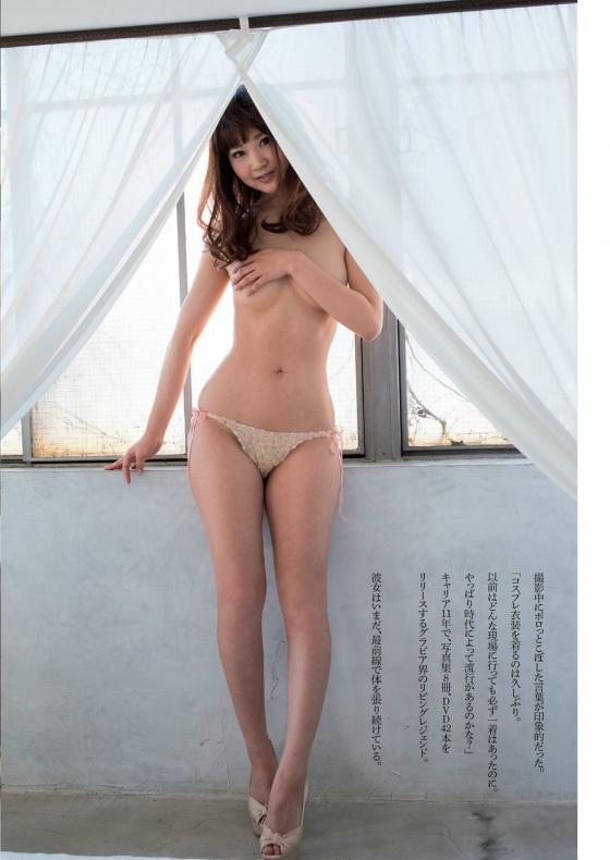 浜田翔子 フラッシュ袋とじの過激熟尻グラビア 画像23枚 10