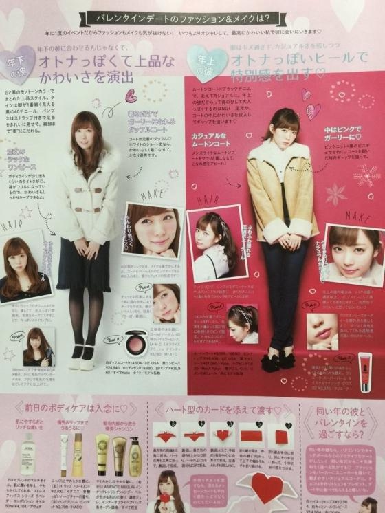 渡辺美優紀 インスタに投稿した下着姿 画像29枚 4