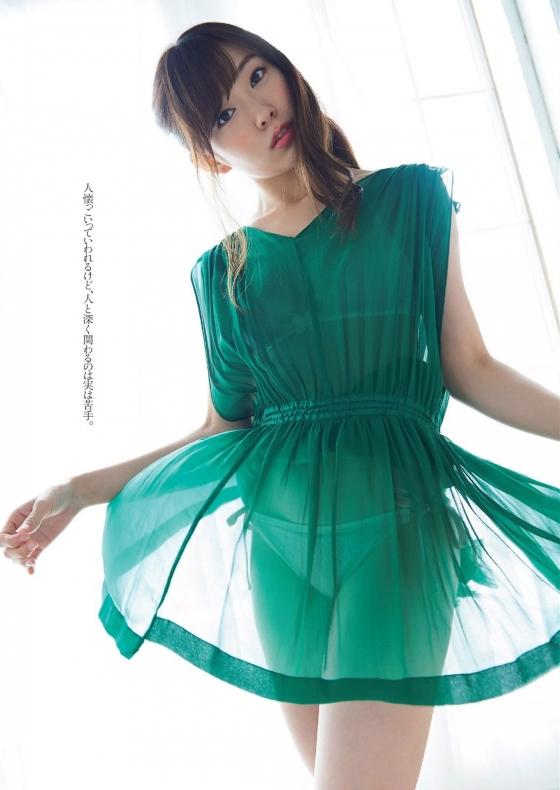 渡辺美優紀 インスタに投稿した下着姿 画像29枚 8