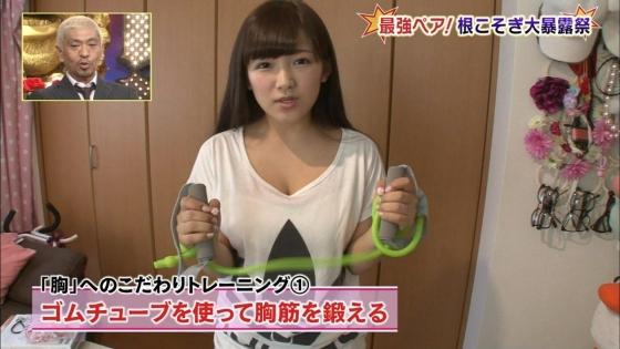天木じゅん ダウンタウンDXのIカップ胸チラキャプ 画像28枚 5