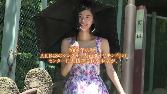 松井珠理奈 写真集で披露した水着姿の太ももが悩ましい 画像31枚 10